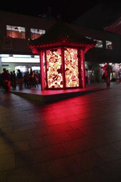 Sydney China Town