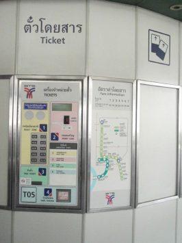 ban_metro