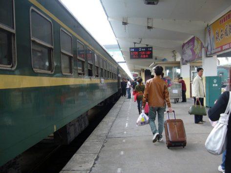 bei_railway
