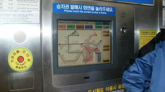 bus_metro_01