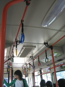 seo_bus