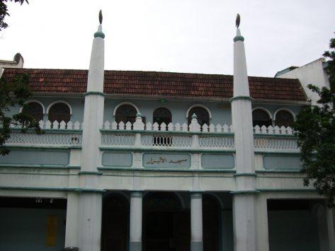 Al-Abrar Mosque