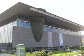 Capital Museum