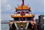 Cheng Ho Imperial Cruises