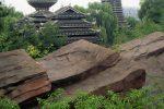 China Nationalities Museum