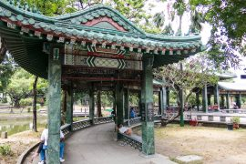 Chinese Garden in Rizal Park