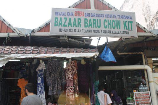 Cho kit market