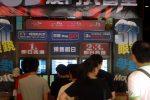 Cineteatro de Macau