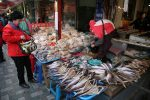 Dried Seafood Market