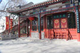 Gong Wang Fu Residence