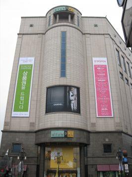 Hyundai Department Store Busan
