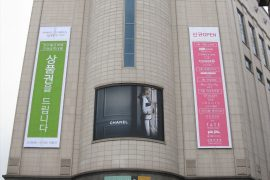 Hyundai Department Store Busan