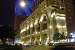 L'Arc New World Hotel Macau
