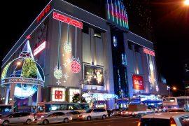 LOTTE Busan Duty Free Shop