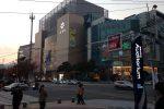 LOTTE Department Store CENTUM CITY