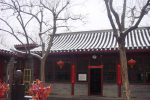 Laoshe Memorials