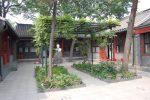 Maodun Former Residence
