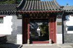 Mei Lanfang Memorial