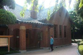 Memorial Hall of Provisional Capital