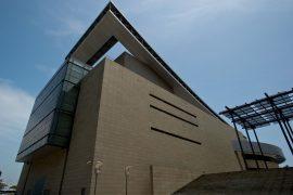 Museu de Arte Sacra e Cripta