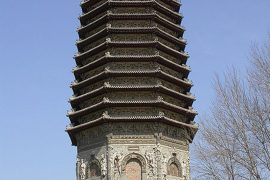 Pagoda of Cishou Temple