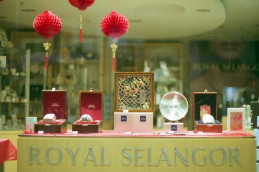 Royal Selangor Visitor Center