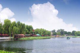 Shicha Lake