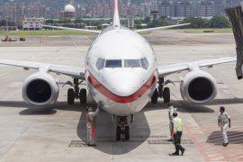 Taipei Songshan Airport