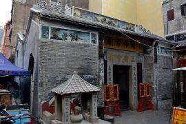 Temple de Sam Kai Vui Kun