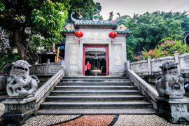 Templo de A-Ma