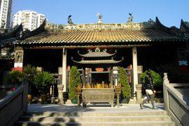 Templo de Kun Iam Tong