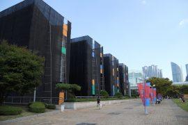 The Busan Museum of Art