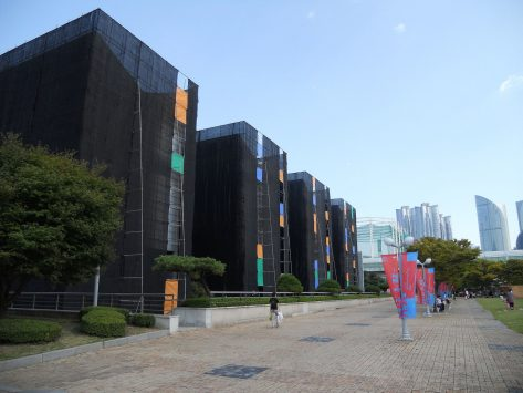 The Busan Museum of Art