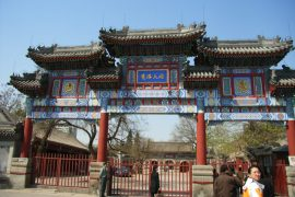 The White Cloud Taoist Temple
