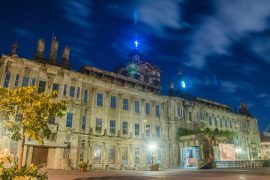 UST Museum of Arts and Scineces