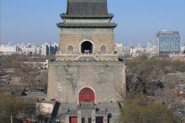 Zhong lou