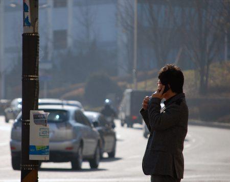 korea cell phone