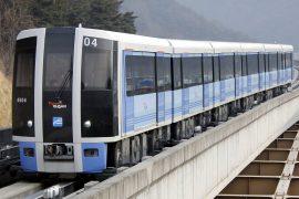 busan-metro