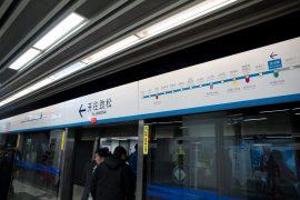 beijing-metro