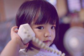 taiwan phone