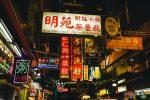 hongkong food