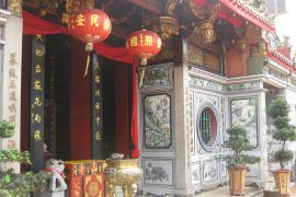Leong San See