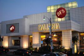 DFS Galleria Guam (T Galleria by DFS Guam)