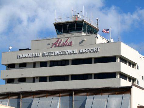 ホノルル国際空港の外観