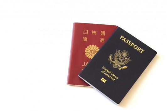 http://www.howtravel.com/wp-content/uploads/2016/02/slick_passport_visa.jpg