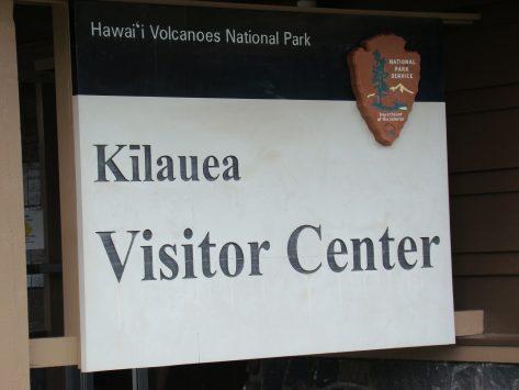 Kīlauea Visitor Center
