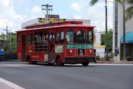 guam-shuttle-bus