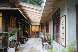 qinhtian-tea-house