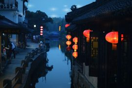 Famous food in Suzhou