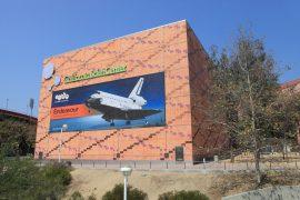カリフォルニア サイエンス センター外観